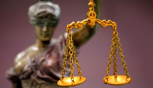 国選弁護人で保釈請求却下だった事案で、保釈許可決定を獲得しました!