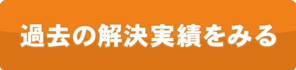 千葉県 弁護士 坂口靖